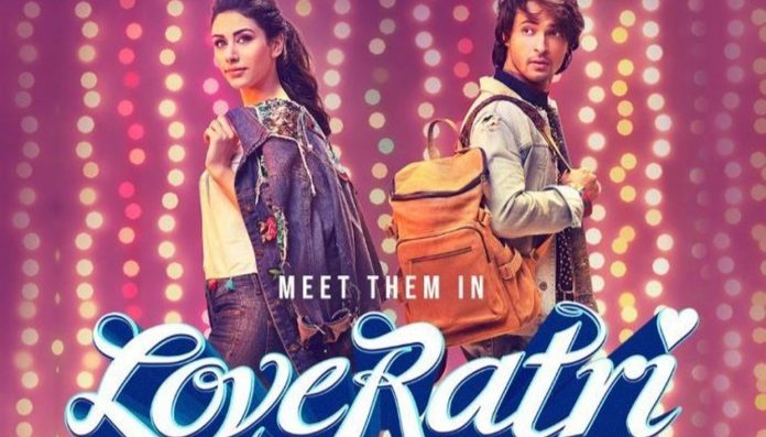 Love Ratri Movie review