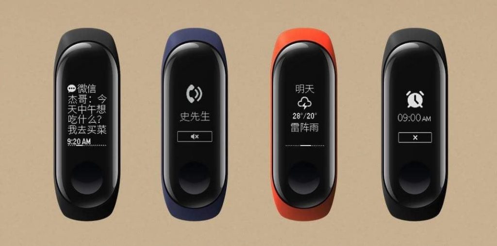 Xiaomi Mi Band 4 Images