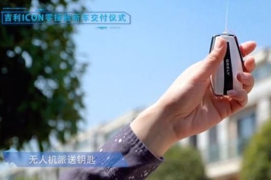Geely Contactless Delivery System. (Image source: YouTube/Geely Worldwide)