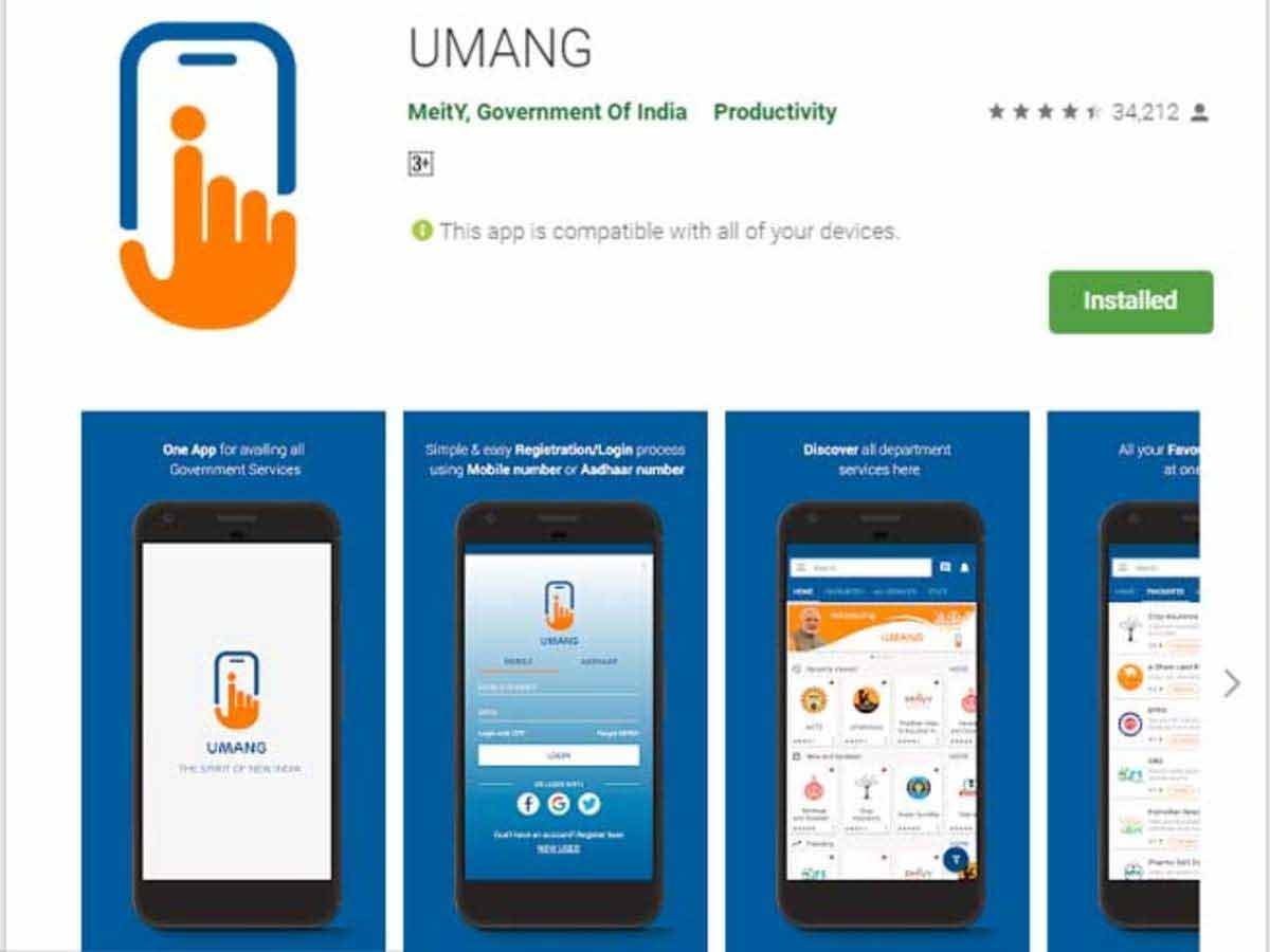 How to check PF account details using Umang app | Gadgets Now
