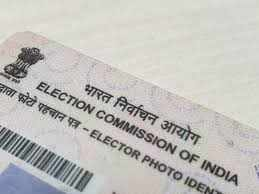 How to apply for colour Voter ID card online, a step-by-step guide | Gadgets Now