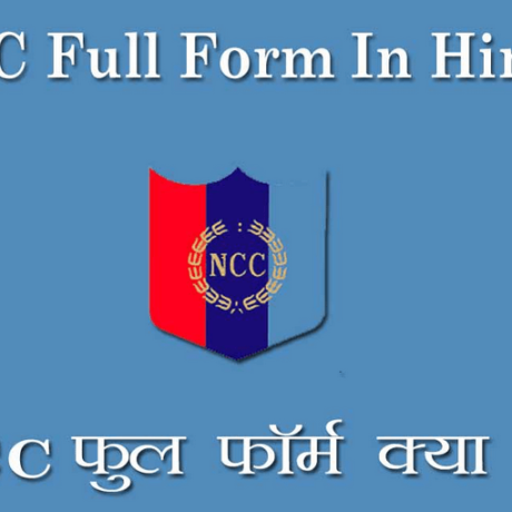NCC Ka Full Form